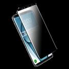 Folie Protectie Ecran Sticla 3D Privacy Cellara Pentru Samsung Galaxy S8 Plus - Negru