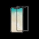 Folie Protectie Ecran Sticla 3D Cellara Pentru iPhone Xr - Negru