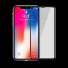 Folie Protectie Ecran Sticla 3D Cellara Pentru iPhone Xs Max - Negru