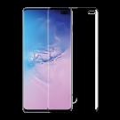 Folie Protectie Ecran Sticla 3D Full Cover Ultra Sonic Cellara Pentru Samsung Galaxy S10 Plus - Negru